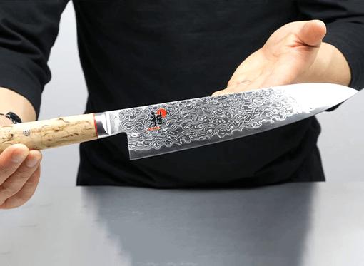 MIYABI MIZU SG2 JAPANESE CHEF KNIFE